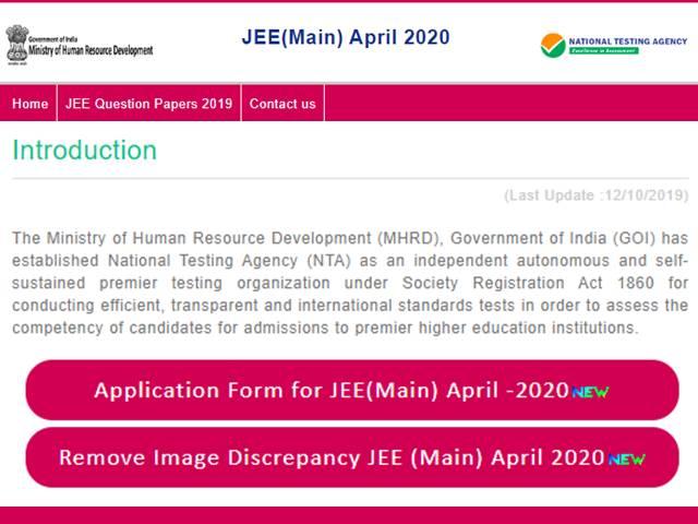JEE Main 2020 Image Correction Window Opens