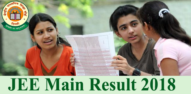JEE Main Result 2018 likely to be declared today @ jeemain.nic.in