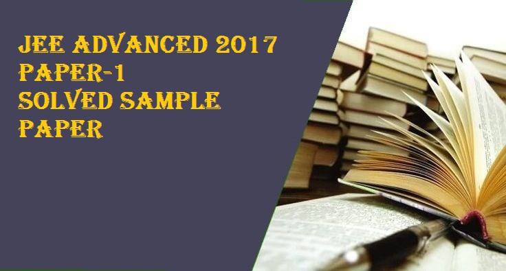 JEE Advanced 2017