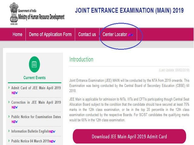 JEE Main 2019 Exam Centres