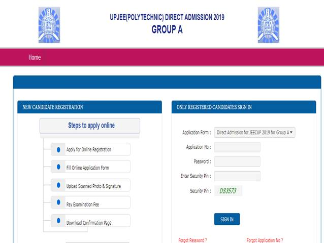 jeecup-3rd-allotment-direct-admission-body-image