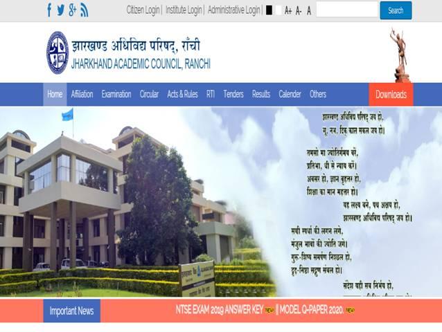 jharkhand-matric-exam-applications-body-image