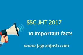 SSC JHT notification