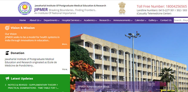 JIPMER MBBS 2019 examination schedule released, check exact dates here