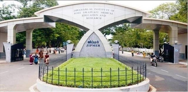 JIPMER, Puducherry Recruitment 2019 for 60 Professor and