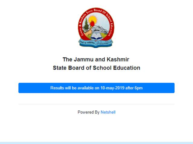 JKBOSE 12th Result 2019 Expected Today