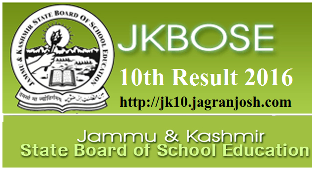JKBOSE 10th Result 2016