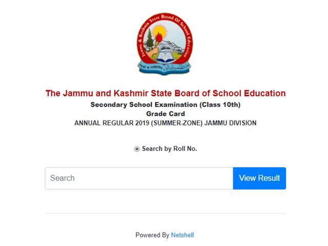 JKBOSE 10th Result 2019 - Jammu Zone