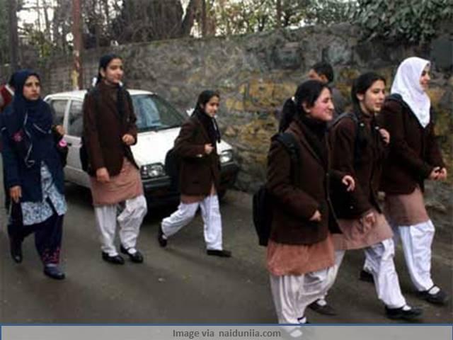 JKBOSE 11th Result Kashmir Division 2019 Today