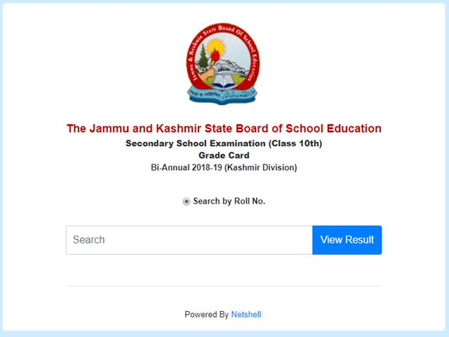 JKBOSE 10th Class Result Declared