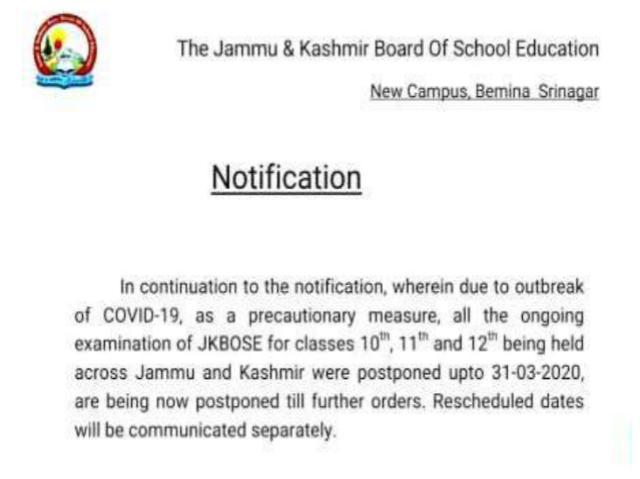 JKBOSE exams postponed