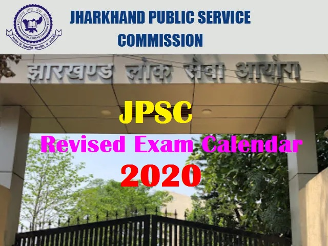 JPSC Combined Civil Services Exam-2017-19 Notification Cancelled