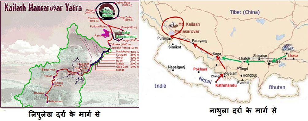 kailash-mansarovar-route