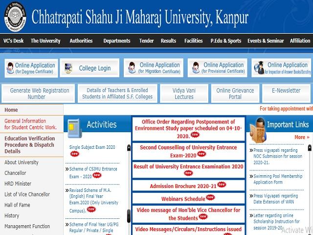 Chhatrapati Shahu Ji Maharaj University Recruitment 2020, Walk in for 17 Guest Lecturer Posts