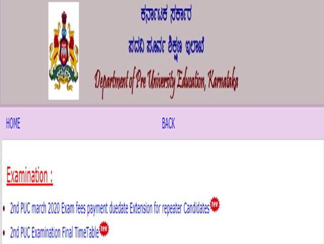 karnataka-2nd-puc-exam-time-table-body-image