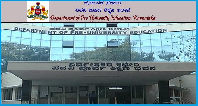 karnataka board puc result 2016