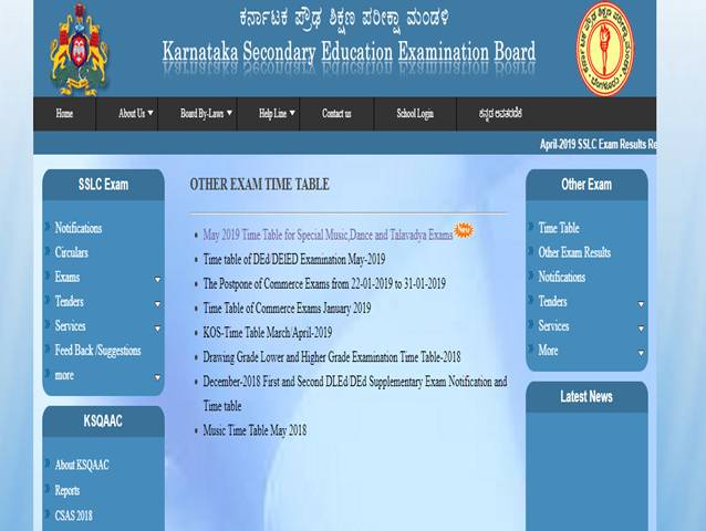 karnataka-sslc-supplementary-exam-body-image