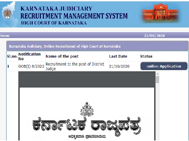 Karnataka High Court Recruitment 2020 for 30 District Judge Posts, Apply Online @karnatakajudiciary.kar.nic.in