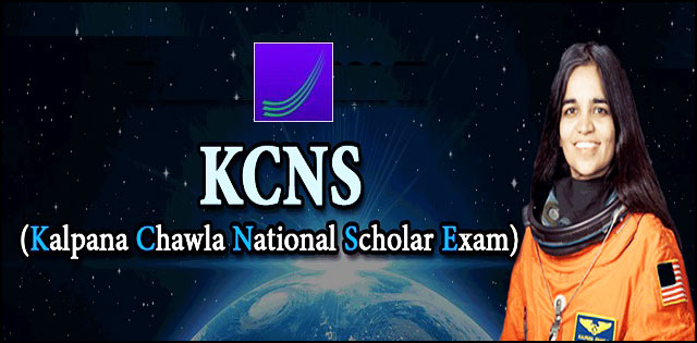 KCNS Exam for Schools and Students