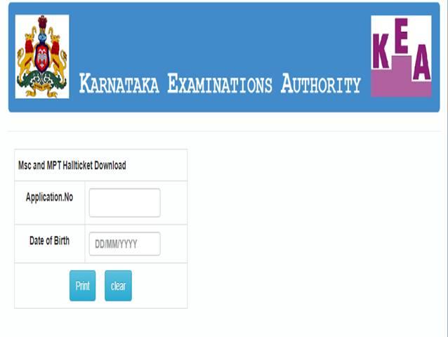kea-pg-entrance-hall-ticket-body-image