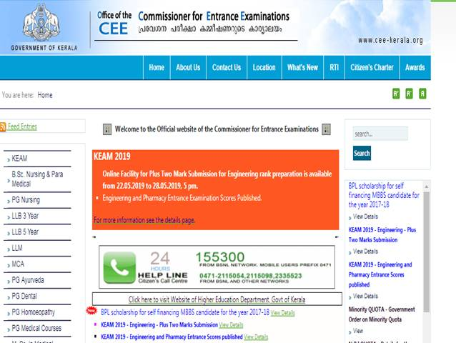 KEAM Rank List 2019 to be declared by June 10, Check at cee-kerala org