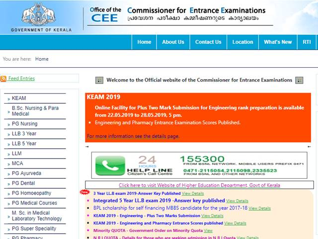 Kerala CEE LLB 2019 Answer Key Released, Download at cee