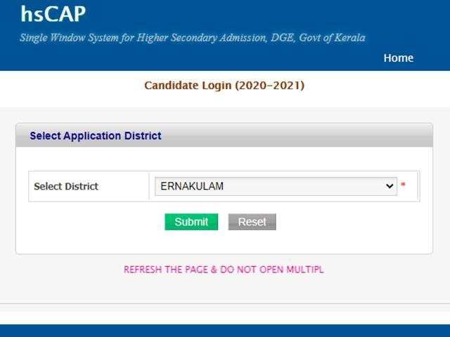 Kerala HSCAP Allotment Result 2020