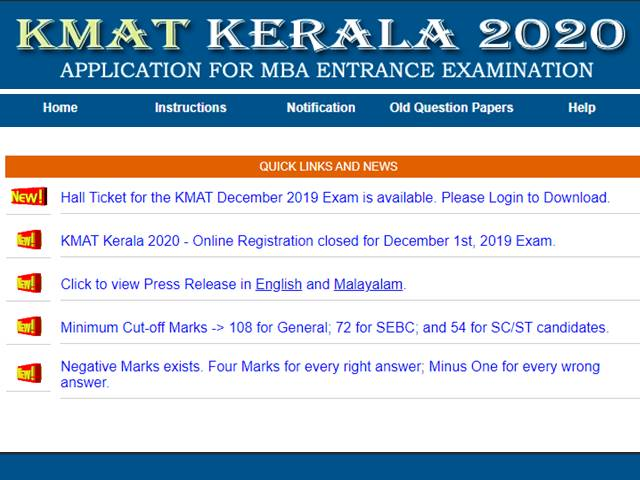 Kerala KMAT Admit Card 2020 Released