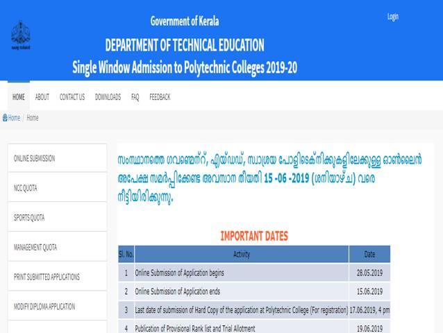 kerala-polytechnic-admission-2019-body-image
