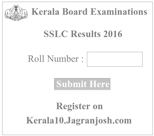 results itschool gov in 2018