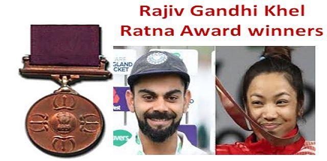 Latest List of Rajiv Gandhi Khel Ratna Award winners 2019