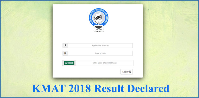 KMAT 2018 result declared at kmatindia.com, Check now