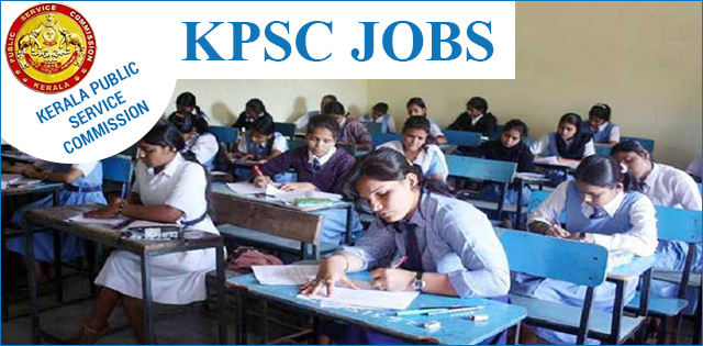 Kerala PSC Pharmacist and Other Jobs
