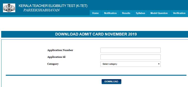 KTET November Hall Ticket 2019