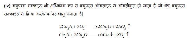 chemical properties of sal amonia 2