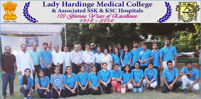 LHMC Recruitment 2018