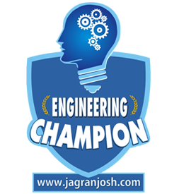 Engineering Champion Contest 2016