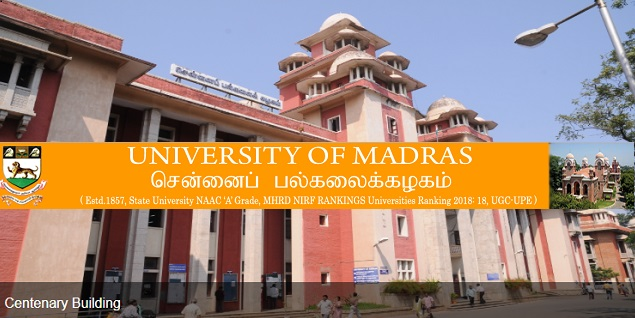 University of Madras Jobs