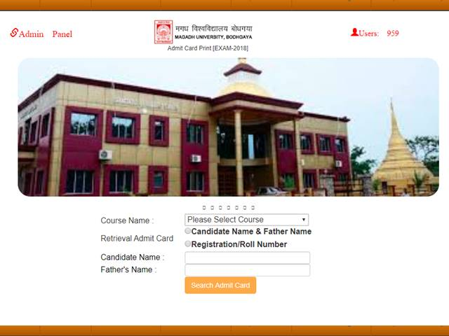 magadh-university-part-3-admit-card-to-be-released-soon-body-image