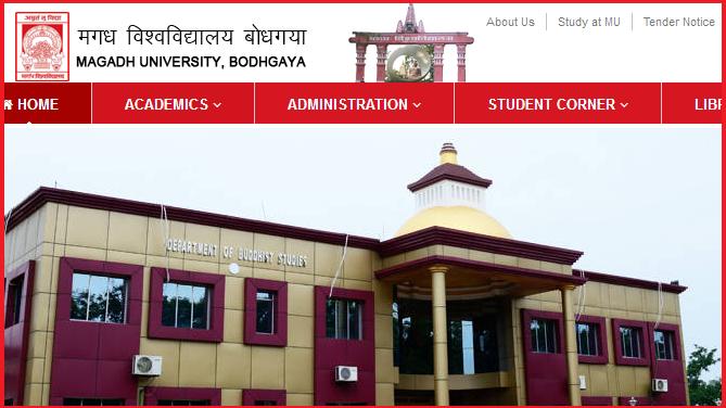 magadh university result 2016