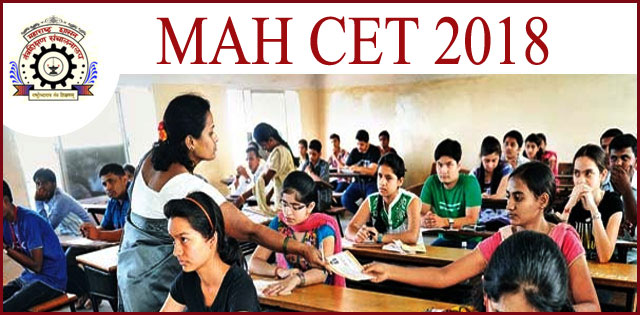 MHT CET 2018 Admit cards to be released today @ dtemaharashtra.gov.in