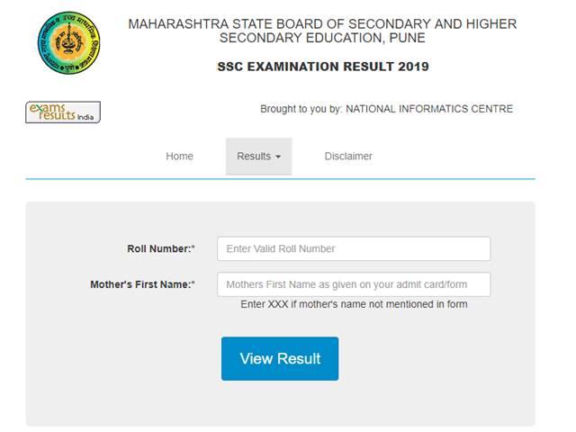Maharashtra SSC Result 2019 Declared, Direct Download Link