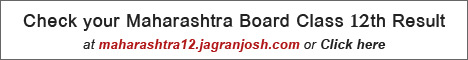 Bihar Board 10th Result 2014