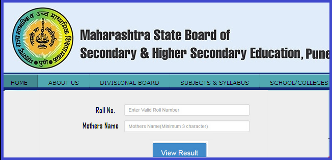 Maharashtra Board 12th result 2016