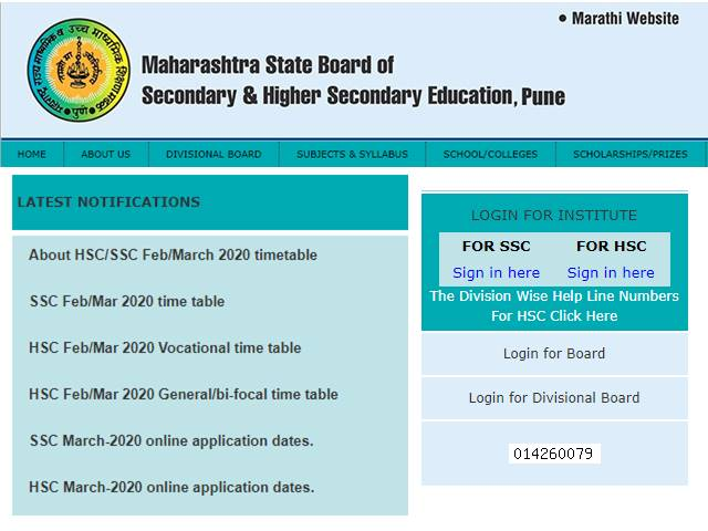 Maharashtra Board Releases Hsc Ssc Exam Time Table Download Msbshse 10th 12th Datesheet At Mahahsscboard Maharashtra Gov In
