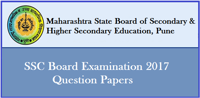 Maharashtra SSC Board Question Papers