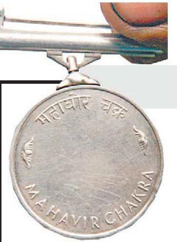 mahavir chakra reverse side