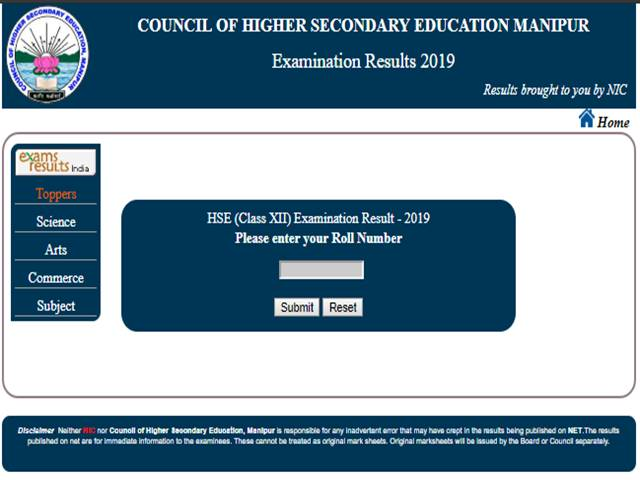 Manipur 12th Result 2019