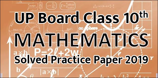 UP Board Class 10 Mathematics Solved Practice Paper