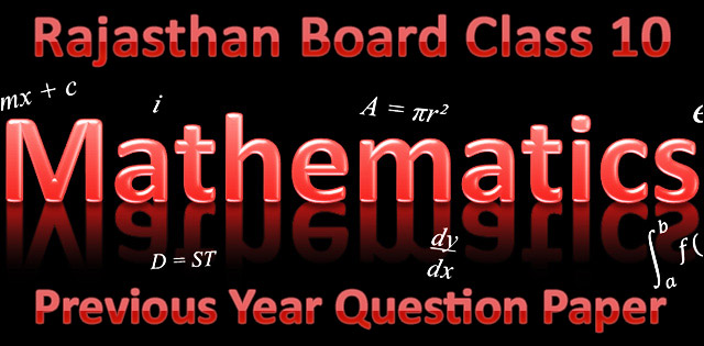 Mathematics question papers